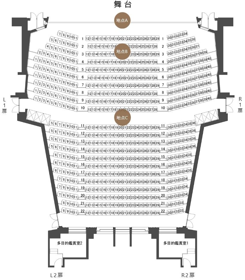 コミネス大ホール1階客席平面図