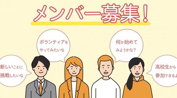 コミネス♪カルチャークラブ メンバー募集!