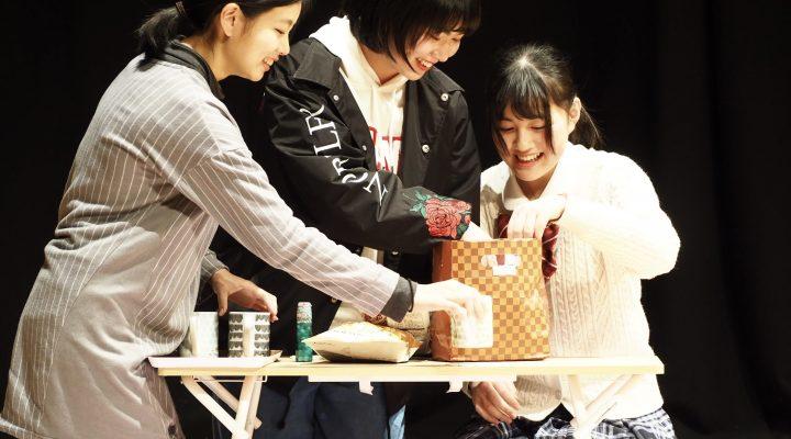 第6回ハイスクール劇王-高校生短編演劇競技大会-